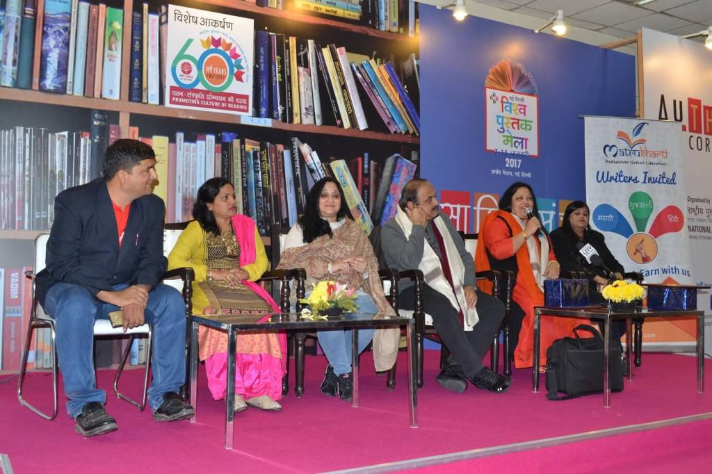 Hindi eBook Launch by Matrubharti