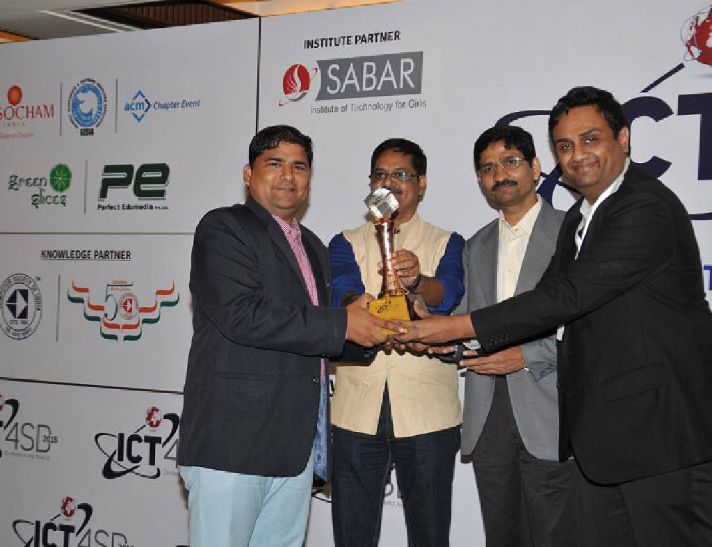 ICT4SD Award